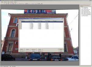 Построение чертежей фасадов зданий стереофотограмметрическим методом