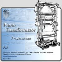 PhotoTransformator Professional