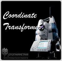 Coordinate Transformer
