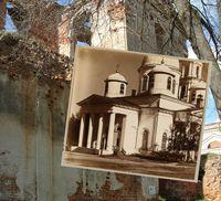 Фотограмметрическая обработка архивных снимков при воссоздании памятников архитектуры