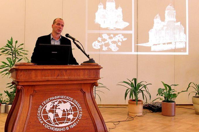 Конференция «Геодезические приборы»: настоящее и будущее»