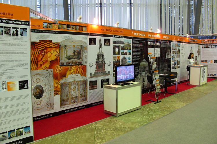 НПП Фотограмметрия на  Международном  форуме  «Сохранение культурного наследия»