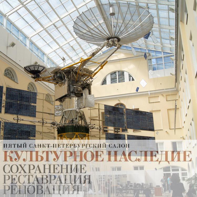 Культура и наследие 2011