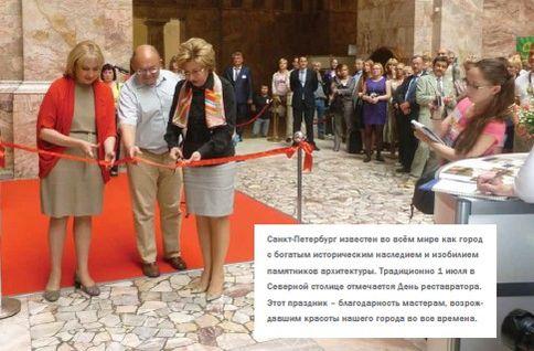 открытие выставки в Этнографическом музее