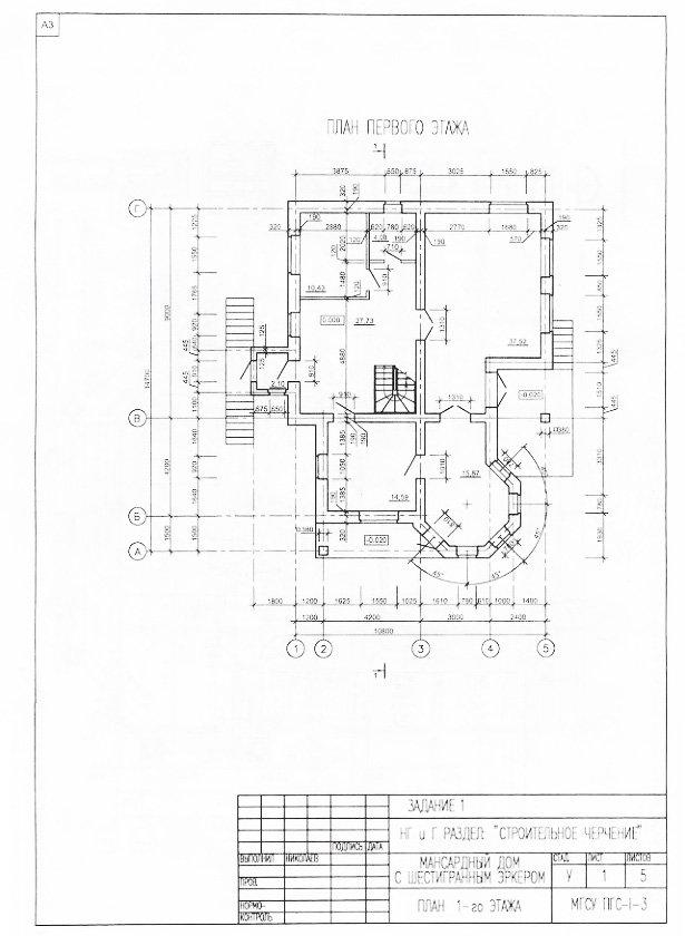 Оформление чертежа плана 1 этажа