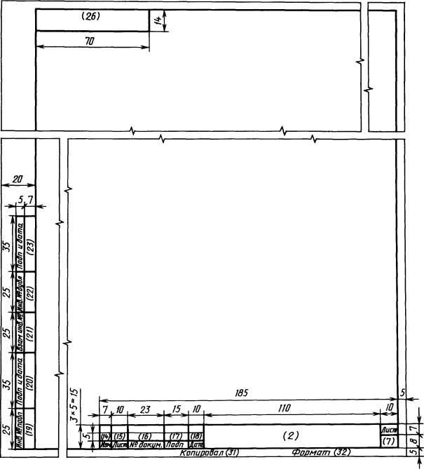 Форма 2а. Основная надпись для чертежей (схем) и текстовых конструкторских документов (последующие листы)