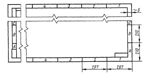 Формы, размеры, порядок заполнения основных надписей в конструкторских документах
