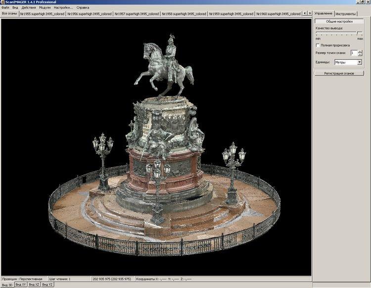 Архитектурные обмеры: Памятник Николаю I