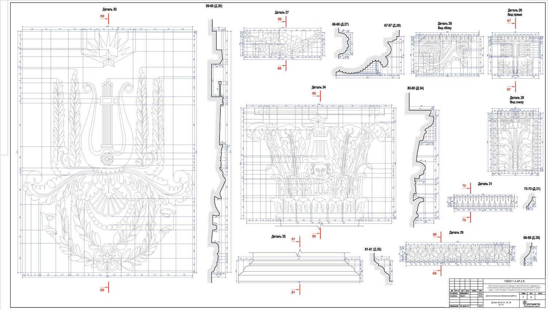 Пример схем архитектурных деталей