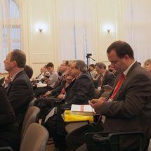 """Международная научно-практическая конференция """"Геодезия, картография, геоинформатика и кадастры. От идеи до внедрения."""""""